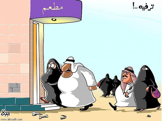 كاريكاتير حول الترفيه