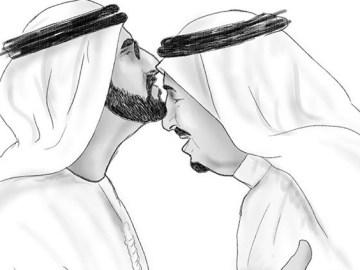 saudi arebia national day