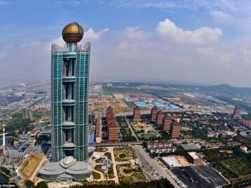 قرية صينية