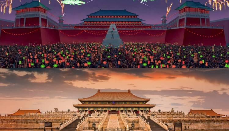 مولان: المدينة المُحرمة، بكين 296175