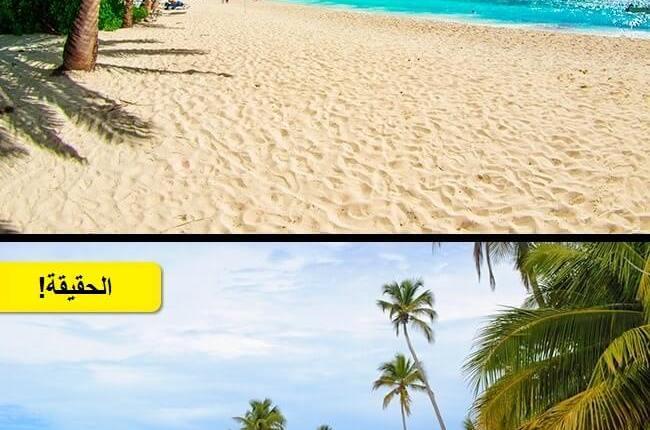 شواطئ الجمهورية الدومينيكية 0508175