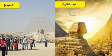 المعالم السياحية