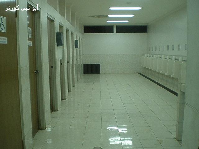 Tandas dan bilik air di Masjid at-Taubah