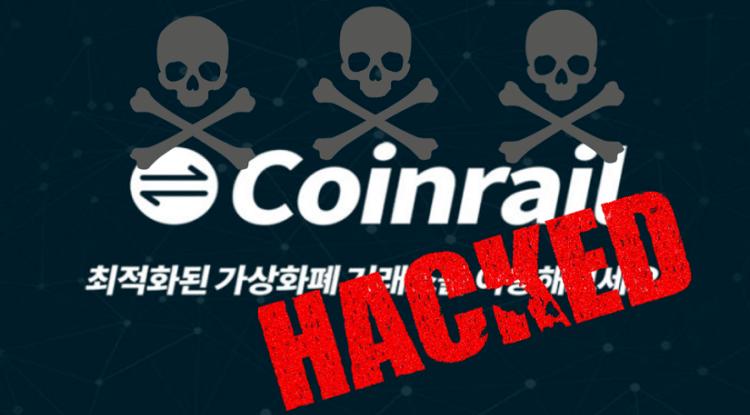 اختراق Coinrail