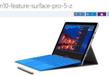 تسريب صورة حاسب مايكروسوفت سيرفس برو 5 إليكم المزيد من المعلومات