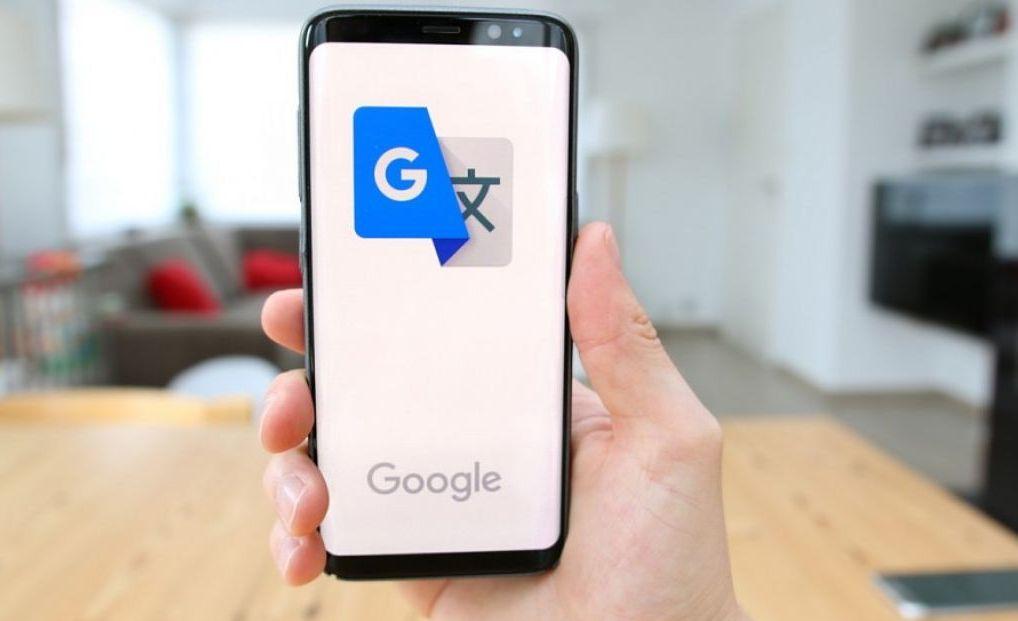 تطبيق ترجمة جوجل