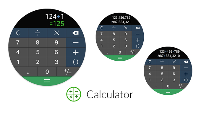تطبيق Calculator