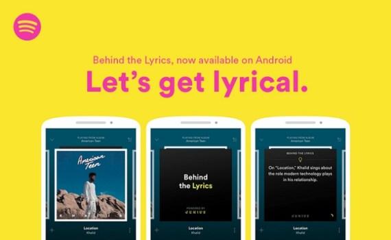 سبوتيفي Spotify تضيف شرح ومعاني كلمات الأغاني على أندرويد