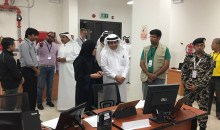 """""""دي إكس سي"""" وهيئة تطوير منطقة مكة المكرمة تعززان سلامة وأمن ما يقارب مليوني حاج خلال موسم الحج الماضي لعام 2016"""