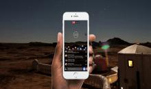 فيسبوك يتيح ميزة البث المباشر 360 درجة