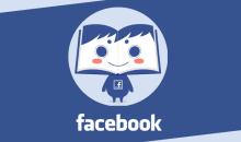 كيفية حذف سجل البحث في فيسبوك