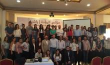 مؤتمر الريادة راشيا – لبنان