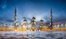 موقع مميز لمعرفة مواقيت الصلاة وجدول تقويم امساكية رمضان 2017