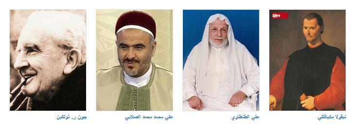 موقع كتب عربية