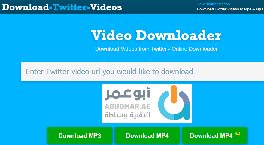 موقع DownloadTwitterVideo