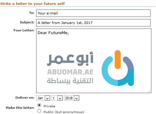FutureMe