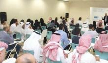 الرياديون السعوديون يطمحون إلى تغيير بلادهم