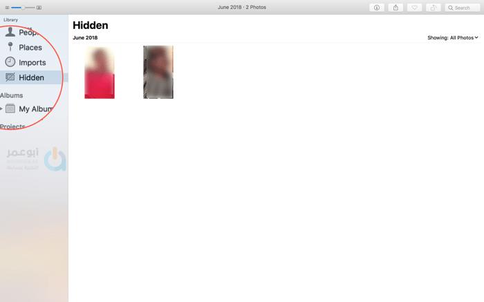 كيفية إخفاء الصور على الماك بدون برامج!
