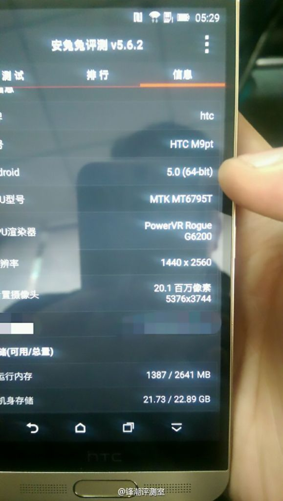 Latest-alleged-HTC-One-M9-live-photos(5)