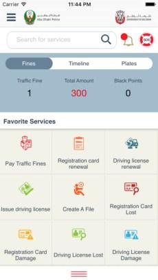 abu-dhabi-police-app-1