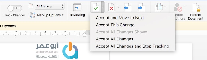 Accept all changes markup file word 2016
