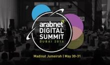 1200 شخص من القادة في القطاع الرقمي يناقشون التحول في عالم الأعمال ضمن قمة عرب نت الرقميّة