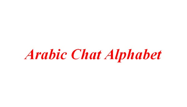 Arabic chat alphabet