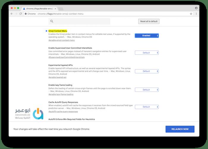 Chrome Emoji Context Menu