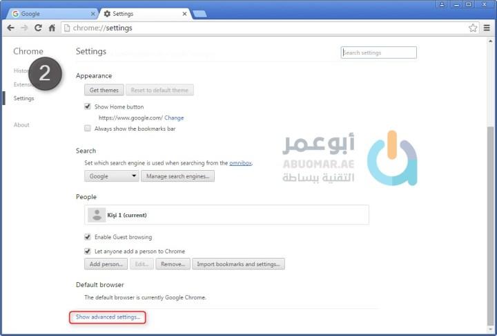 Chrome_language_2