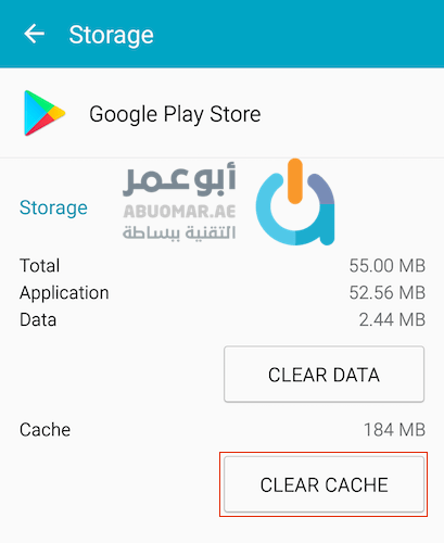 Clear Cache Google Play Store