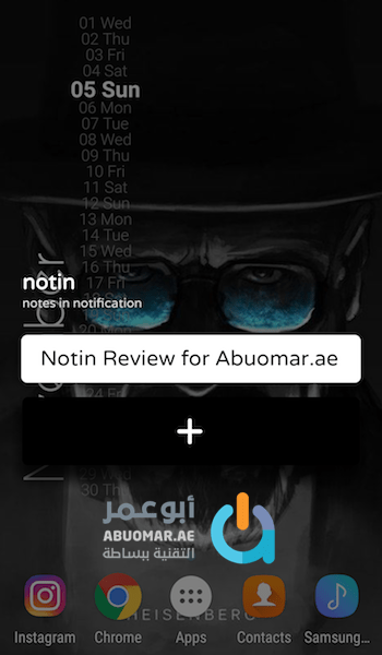 Creating a note on notin app android