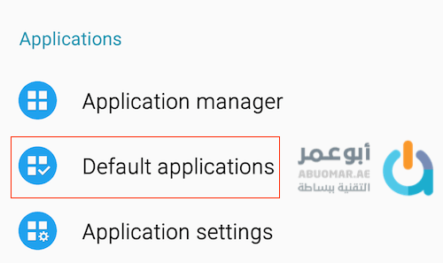 Default applications
