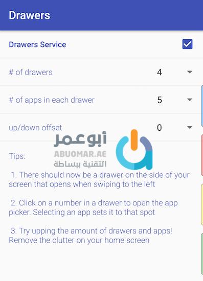 Drawers app homepage