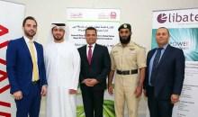 """شرطة دبي تعزز خدماتها غير الطارئة بالشراكة مع """"أڤايا"""""""