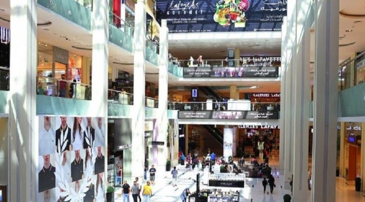 Emaar Malls