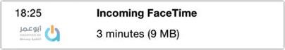 ما هو حجم البيانات الذي تستهلكه مكالمات FaceTime؟