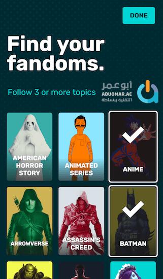 Fandom app Topics
