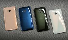 بعد إصدارها لـ 12 هاتف السنة الماضية، HTC تفكر في عدد أقل هذه السنة