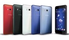 """""""إتش تي سي"""" تحدث ثورة في مفهوم التفاعل مع الهاتف الذكي عبر هاتفها الجديد HTC U11"""