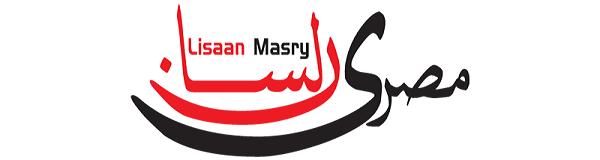Lissan Masri