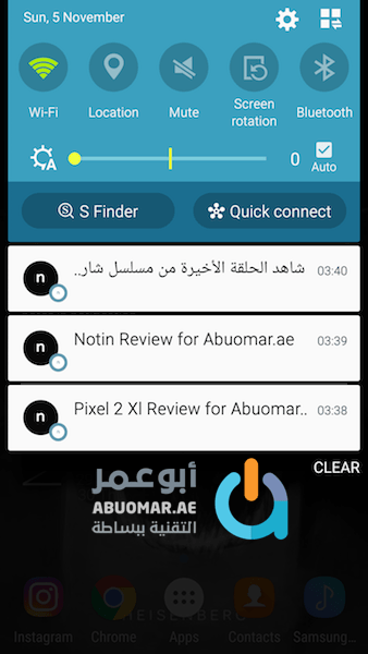 Notin app notes on notification shade