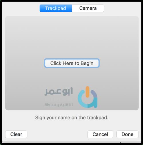 كيفية إضافة توقيعك الأصلي إلى الصور وملفات PDF بدون برامج على ماك