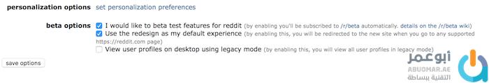 Use redesign of Reddit