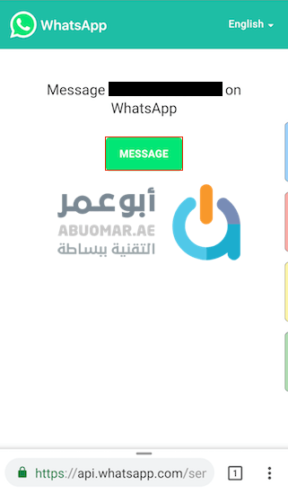 Whatsapp message without phone number