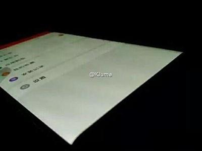 Xiaomi Mi Note 2  (5)