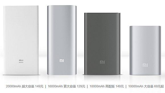 xiaomi-power-banks-3