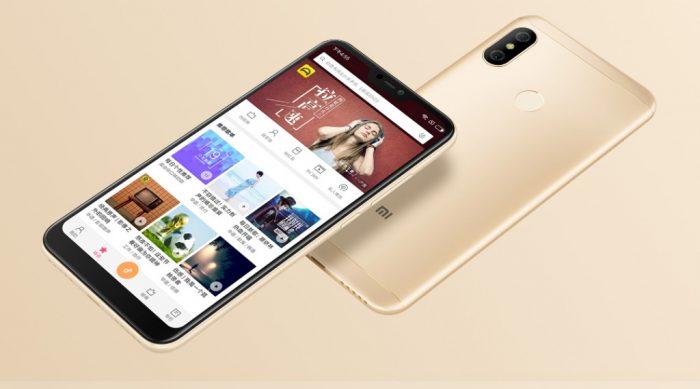 Xiaomi Redmi 6 Pro Gold