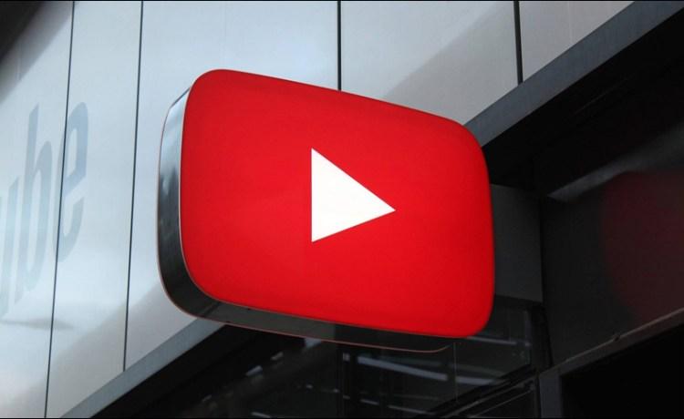 إيقاف إشعارات يوتيوب
