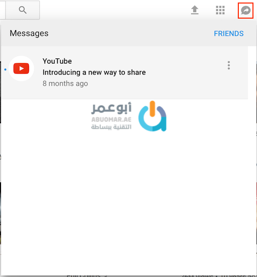 Youtube Chat Feature