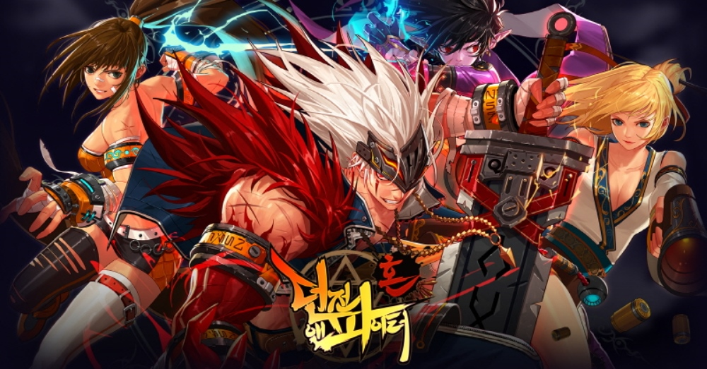 Dungeon Fighters Online
